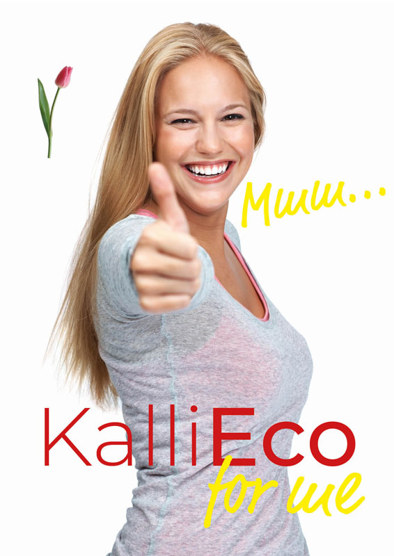 S_KalliEco-Bilder-Alle110
